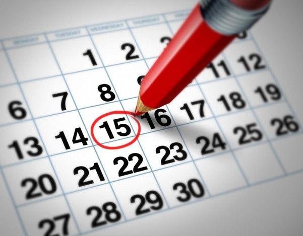 календар виділена дата