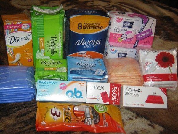 засоби гігієни жіночі