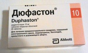 Дюфастон - інструкція із застосування при плануванні вагітності