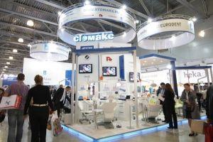 Міжнародна виставка «дентал-експо 2014» відбудеться в москві