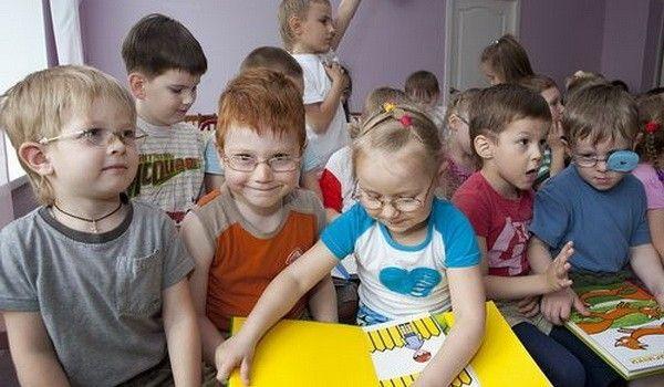 Особливості психологічного розвитку, профілактика і лікування дітей з порушенням зору