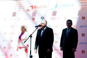 У новосибірську пройде виставка «дентіма сибір --2015»