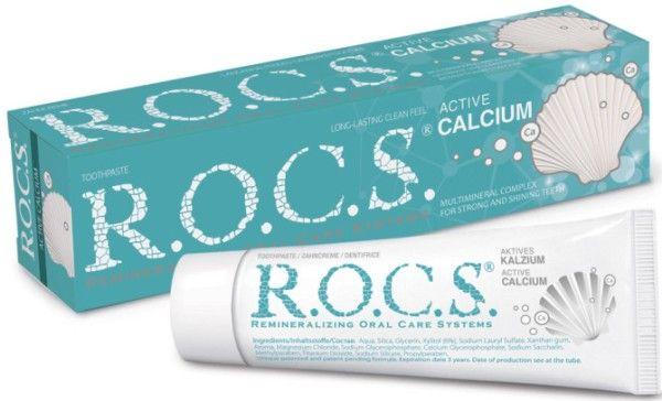 зубна паста Рокс Активний кальцій