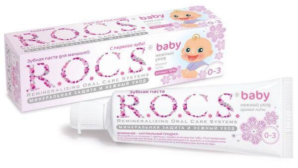 зубна паста Рокс Baby