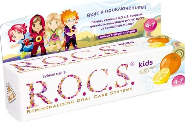 зубна паста Рокс Kids